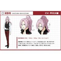 Image of Shizuma Mayuzumi