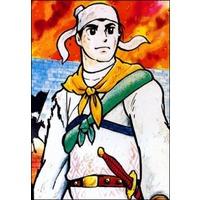 Image of Liu Bei
