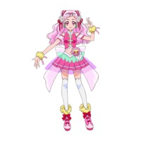 Image of Cure Yell