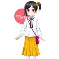 Image of Cocoro Yazawa
