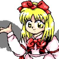 Image of Gengetsu