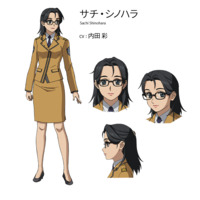 Image of Sachi Shinohara