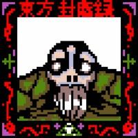 Image of Genjii