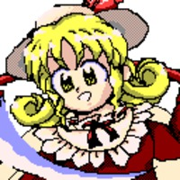 Image of Elly