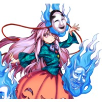 Image of Hata no Kokoro