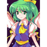 Image of Daiyousei