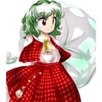Image of Yuuka Kazami
