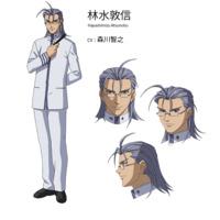 Image of Atsunobu Hayashimizu