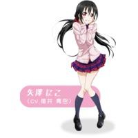 Image of Nico Yazawa