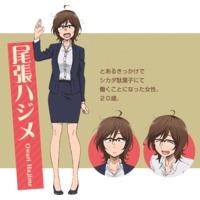 Image of Hajime Owari
