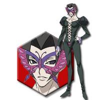 Image of Papilion