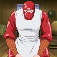Image of Chiru