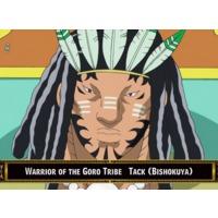 Image of Tack