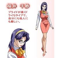 Image of Chisa Sakurai