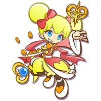 Image of Elma