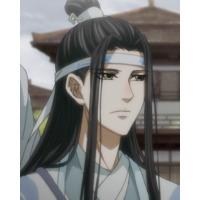 Image of Lan Wangji