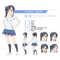 Image of Narumi Tsubame
