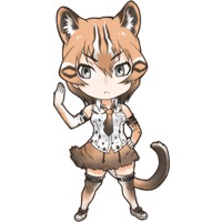 Profile Picture for Asian Golden Cat
