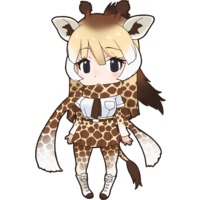 Image of Reticulated Giraffe