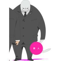 Image of Giuliano Flip (Beastman form)