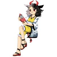 Image of Urumi Ushizaki