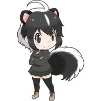 Profile Picture for Striped Skunk