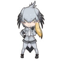 Image of Shoebill