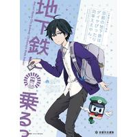 Image of Ryou Ono