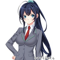 Image of Riku Satsutani