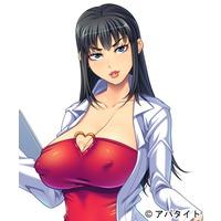 Image of Mikako Shinonome