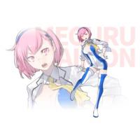 Image of Meguru Daimon
