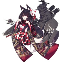 Image of Yamashiro