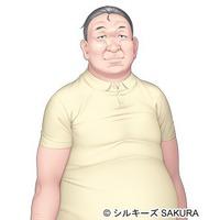 Image of Renji Minai