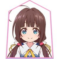Image of Ai Hinatsuru