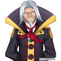 Image of Vandaik Altair