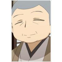 Image of Oshou