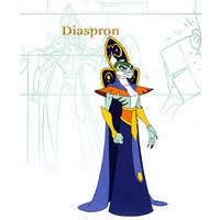 Image of Diaspron