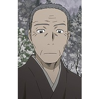 Image of Houichi's Father