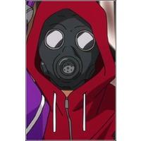 Image of Ichimi