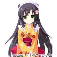 Image of Sawa