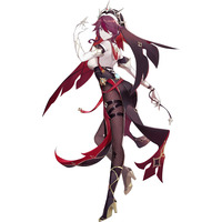 Image of Rosaria