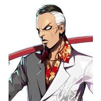 Image of Shinazu