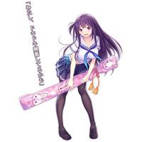 Image of Rinka Kagurazaka