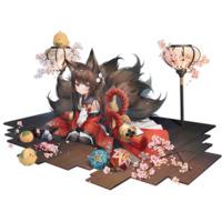 Image of Amagi-chan