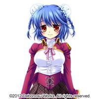 Image of Meirin