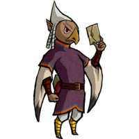 Image of Quill