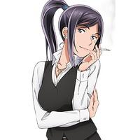 Image of Utako