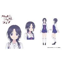 Image of Shoko Hida