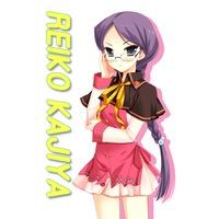 Image of Reiko Kajiya