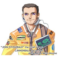 Image of John Fitzgerald the chief owner